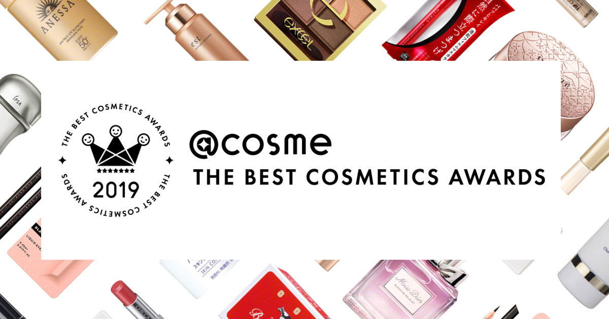 @cosme 2019 Best Cosmetics Awards – THE YESSTYLIST - Asian Fashion Blog